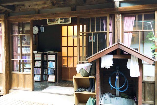 東北の秘湯 鎌倉温泉